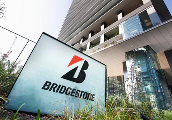 New Bridgestone management structure to expedite decision making