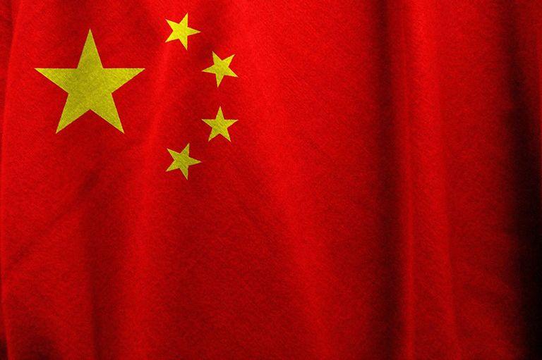 Hengguangda looks to expand in China