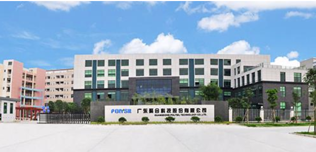 Elkem to boost silicone reach in China with Polysil purchase